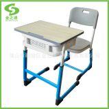 厂家直销善学时尚学校课桌椅, 升降多彩环保学习桌椅