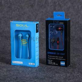 印刷彩色耳机外包装盒 可折叠电子数码产品包装彩盒