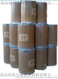 软质PVC发泡剂MSV-105黄发泡剂