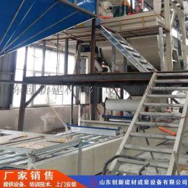 节能防火门芯板生产设备厂家