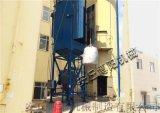 生產碳酸鈣拆袋機 粉體噸包投料站