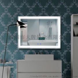 酒店浴室鏡廠家定制LED燈化妝鏡無框壁掛防霧衛浴鏡