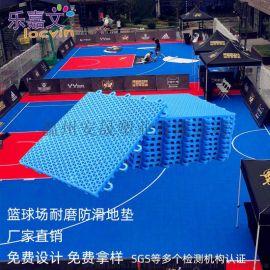 专业生产篮球场地板幼儿园拼接地板塑胶运动地板