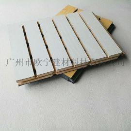 环保高质量建材装饰板 防火三层复合玻镁吸音板
