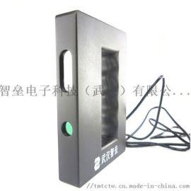 武汉智垒众立印ZLY001型手持便携式3D扫描仪