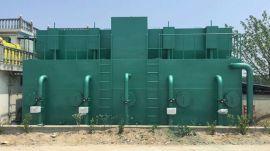 磁混凝污水处理装置/污水厂处理消毒设备