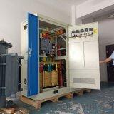 工业用三相稳压器 SBW补偿稳压器380V