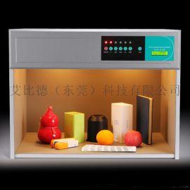 ABD標準光源箱A6005對色燈箱