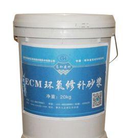 长沙供应环氧修补砂浆沿海工程防水堵漏