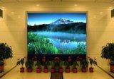 高品质全彩显示屏,酒店租赁用LED显示屏