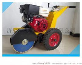 供应BC-350路面清缝机,水泥路面伸缩缝清缝机