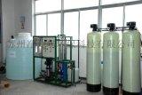 苏州去离子水设备,离子交换设备