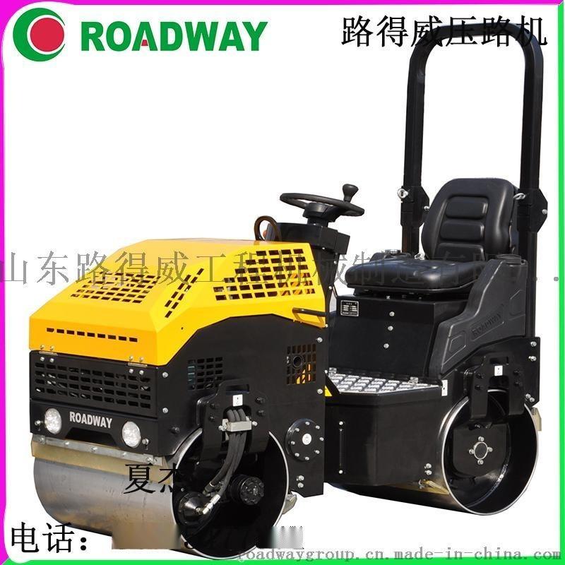 ROADWAY 压路机 RWYL24C 小型驾驶式手扶式压路机 厂家供应液压光轮振动压路机