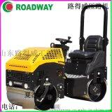 ROADWAY 壓路機 RWYL24C 小型駕駛式手扶式壓路機 廠家供應液壓光輪振動壓路機