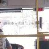 公交巴士收费机/公交巴士刷卡机