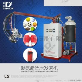聚氨酯运动球低压发泡机