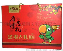 纸箱彩箱印刷礼盒印刷设计包装盒包装箱水果纸箱彩色纸箱