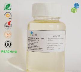 耐高温环保无毒高效高透明PVC液体钙锌稳定剂