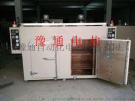 合金金属电镀|金属粉末干燥箱|五金件清洗,预热电镀烘干箱