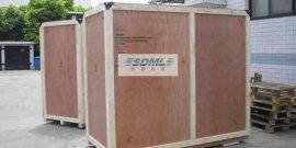 青浦胶合板木箱木托盘 青浦免熏蒸包装箱木托盘 青浦木包装箱加工