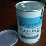 爱牢达AV170环氧树脂胶粘剂 Araldite 1KG