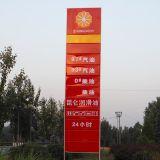 专业生产加油站品牌柱