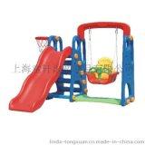 兒童鞦韆滑梯組合/小熊滑梯/多功能鞦韆滑梯組合