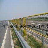 安平永腾丝网专业生产防眩网 高速公路防眩网 防抛网