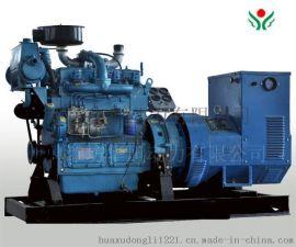 潍坊华旭30KW船用发电机组 热销发电机组厂家 K4100C柴油发电机