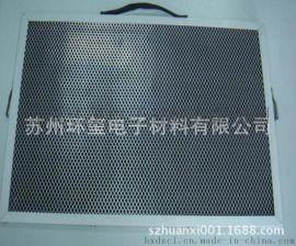 喇叭防尘网 PVC防尘网 塑胶防尘网 音箱网罩 自粘  本产品支持七天无理由退货