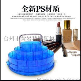 创意家居收纳台架 个性化化妆品收纳盒