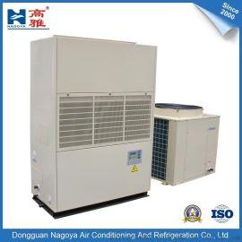 NAGOYA 高雅KA(R)-10制冷换热中央空调设备10HP风冷式单冷(热泵)柜机