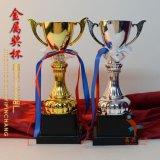 新年会议纪念奖杯 员工奖杯定制 质优价低的金属奖杯 厂家直销