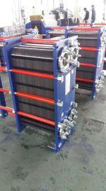 江苏南京无锡上海将星厂家生产供应洗浴专用容积式板式换热器