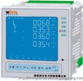 陕西PMAC503M4 4路 火灾监控器