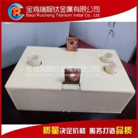 大型电解槽 碱性水电解槽