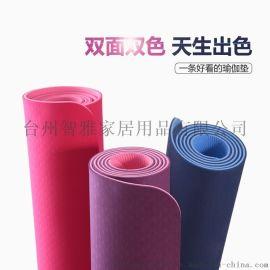 厂家直销环保防滑健身单双层tpe瑜伽垫183*61*6mm微瑕疵 女健身垫