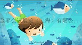 济南婴幼儿游泳展览会