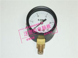 日本LUBF润滑泵压力表/油压表0~25Mpa