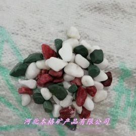 园林白色鹅卵石 天然机制抛光鹅卵石 雪花白鹅卵石