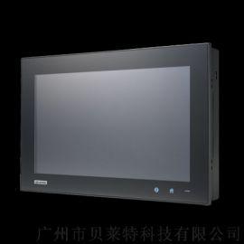 """15.6"""" 宽屏工业电脑,研华平板,研华一体机"""