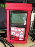 烟气分析仪KM950仪器使用方法
