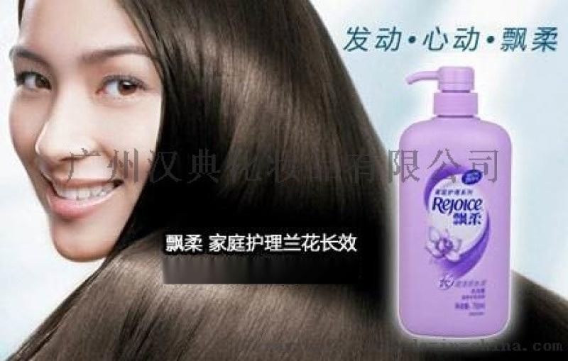飄柔洗髮水廠家 洗髮水價i格 質優價廉