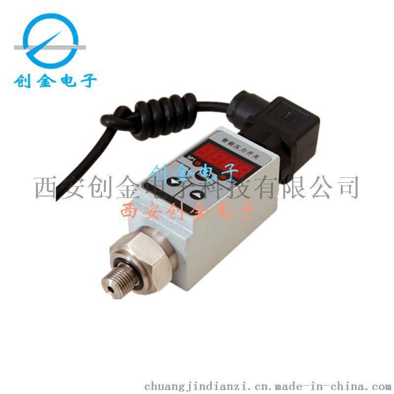 PFT300電子壓力控制器 智慧可調壓力液位控制器