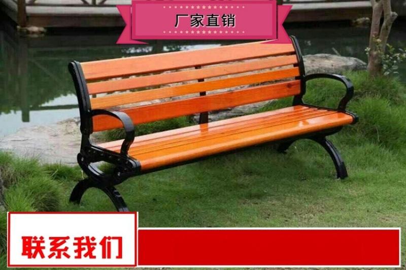 室外公园座椅厂价批发 户外座椅质量好