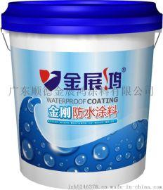 弹性丙烯酸防水涂料价格广东家装涂料厂家直销雨虹防水