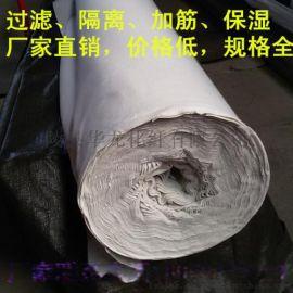 无纺针刺土工布厂家、土工布价格
