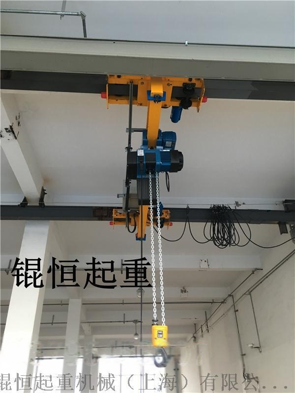2T悬挂行车 悬挂单梁起重机 欧式单梁桥式起重机