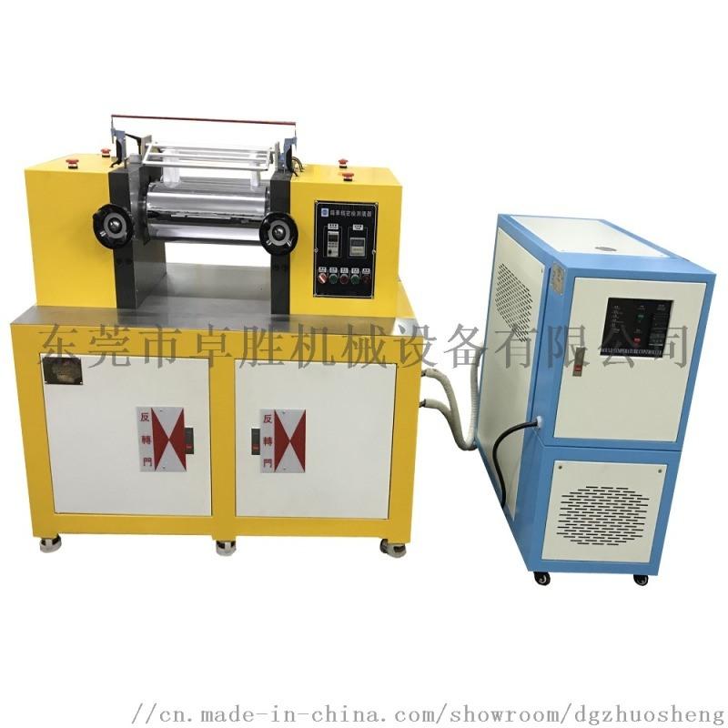 院校专配小型双辊机  橡塑炼胶机