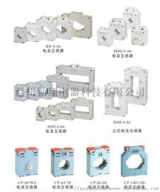 生产电流、电压互感器